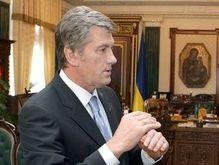 Ющенко поручил Кабмину принять срочные меры по подготовке  Евро-2012