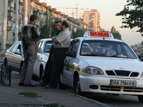 Киевское такси подешевело в среднем на 20%