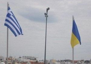 Центробанки Украины и Греции договорились о сотрудничестве