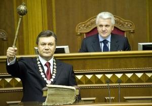 Фотогалерея: А вот и Я. Виктор Янукович стал Президентом Украины