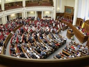 Депутаты собираются на внеочередное заседание Верховной Рады