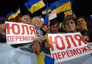 Тимошенко заявила о готовности созвать второй Майдан