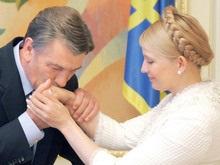 Эксперты рекомендуют Ющенко не ссориться с Тимошенко