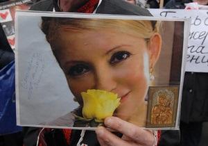 Генпрокуратура дала согласие на лечение Тимошенко за пределами колонии