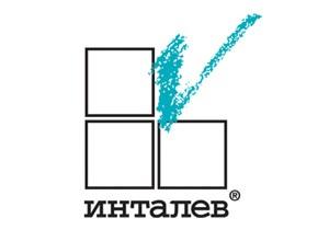 Телеканал  ІНТЕР  розповість секрети оптимізації системи управління фінансами на Форумі  ІНТАЛЄВ
