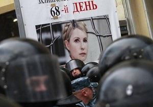 Совет Европы выразил обеспокоенность ситуацией с Тимошенко