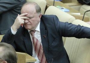 Инфаркт Зюганова: Минздрав РФ проверяет утечку информации