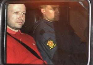 СМИ: Брейвик состоял в стрелковом клубе Осло
