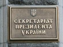 Секретариат: Лавров продемонстрировал откровенное неуважение к Украине
