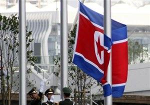 США призвали КНДР  прекратить враждебные действия