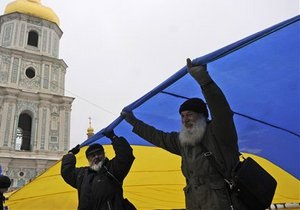 В Украине сегодня отмечают День Соборности