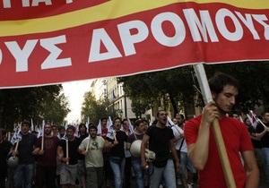 Греческий парламент запретил японскую рекламу из-за  оскорбительных  шуток о кризисе