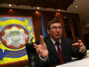 Луценко рассказал, с чем связаны обыски в мэрии Симферополя