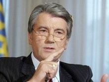 Ющенко: БЮТ и ПР полтора месяца ведут циничные и предательские переговоры