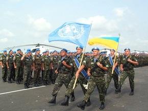 Украина намерена увеличить миротворческий контингент в Афганистане
