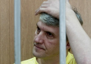 Лебедеву сократили срок. Он выйдет на свободу в июле 2013 года
