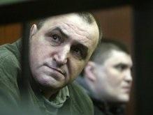 Осужденные по делу Гонгадзе обжалуют приговор