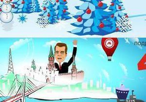 Российская прокуратура заинтересовалась баннером с обстрелом Кремля