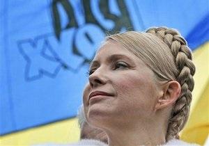 НГ: Тимошенко избрали главным диссидентом