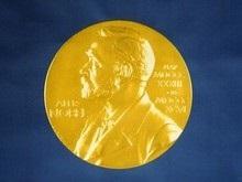 Нобелевскую премию по физике вручили ученым из США и Японии