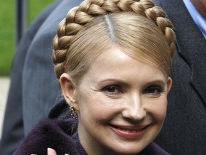 Тимошенко считает, что газ в ПГХ будет закачан