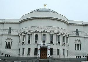 В Киеве опечатали музей УНР. Кабмин опровергает информацию о его закрытии