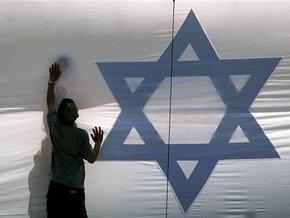 Ъ: Минтуризма Израиля закрывает свое представительство в Киеве