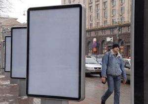 Тарифы на размещение в Киеве наружной рекламы повышены до докризисного уровня