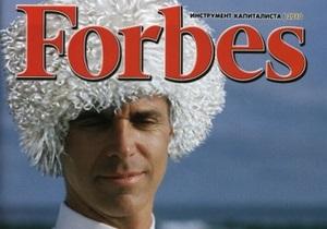 В Дагестане вышел поддельный номер российского Forbes