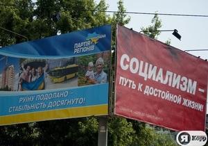 ВВС Україна: Выборы в Донецкой области. Кандидат пообещал - власть выполнила