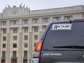 Сегодня в Украине пройдет акция Достали!