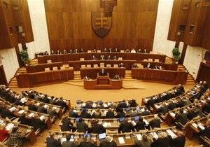 Все страны еврозоны одобрили расширение фонда, который должен спасти единую валюту