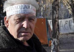 Прокуратура Донецкой области начала проверку по факту гибели участника акции чернобыльцев