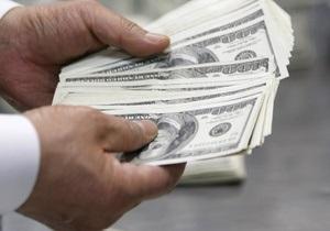 Курсы наличной валюты на 28 сентября