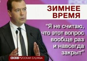 Чем запомнилось за год правительство Медведева? - репортаж