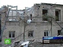 Багапш: Ответственность за кровопролитие лежит на странах Запада и Украине