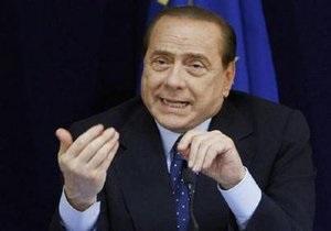 Берлускони приступает к исполнению своих обязанностей