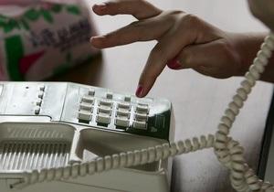 Спецслужбы США собирают данные обо всех телефонных звонках американцев
