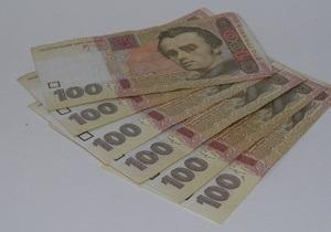 Налоги Украины - Волынский бизнесмен утаил 800 тысяч гривен налогов при продаже ягод и грибов