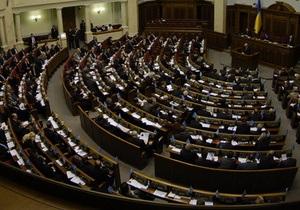 Парламент одобрил отправку 60 украинских миротворцев в Кот-д Ивуар