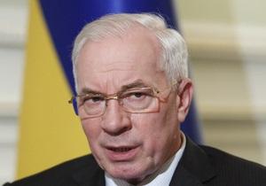 Азаров объявил выговор организатору своего визита в Одессу