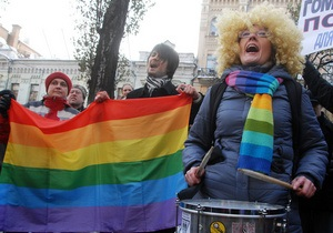 Сексуальные меньшинства украины
