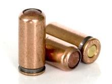 Бютовец обстрелял соседа резиновыми пулями