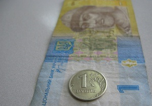 Курс валют - Украина - гривна - доллар - Курс валют на 14 февраля