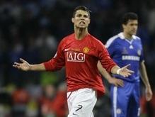 Гол Роналдо стоил букмекерской конторе 1,5 млн евро