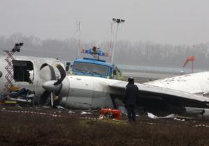 Падение самолета в Донецке: глава Госавиаслужбы опроверг заявления о нулевой видимости