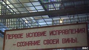 Сотни заключенных голодают в Башкирии в знак протеста
