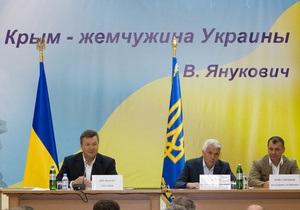 Янукович поручил ограничить доступ отдыхающих в леса Крыма