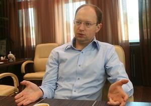 Яценюк закрыл свои блоги в интернете