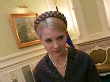 Handelsblatt: Тимошенко на пороге непростых переговоров